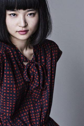 Aoi Okuyama phone number