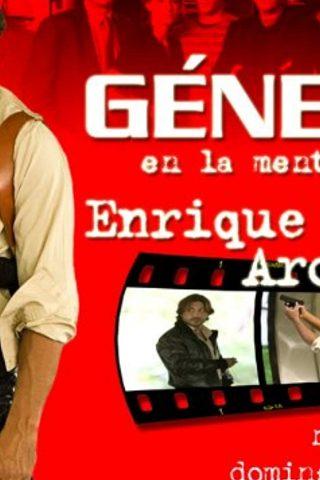 Enrique Arce 2