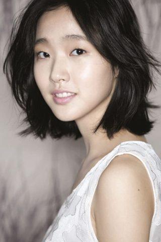 Go-eun Kim phone number