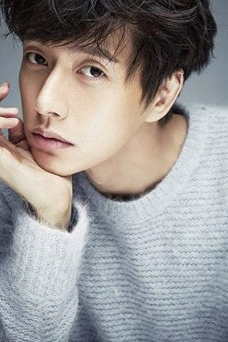 Hae-Jin Park phone number