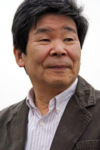 Isao Takahata phone number