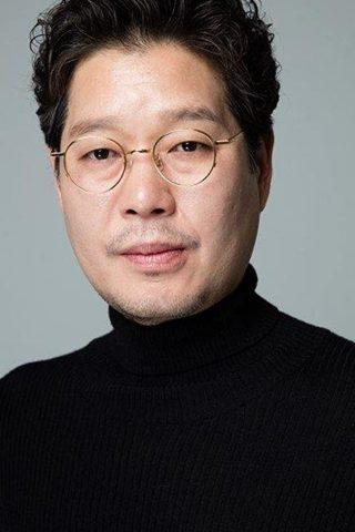Jae-myung Yoo phone number