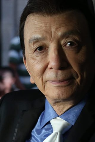 James Hong phone number