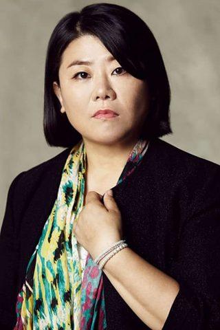 Jeong-eun Lee 2