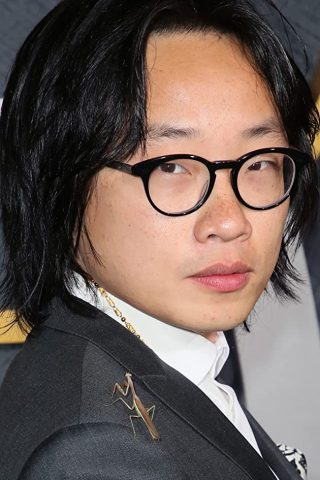 Jimmy O. Yang phone number