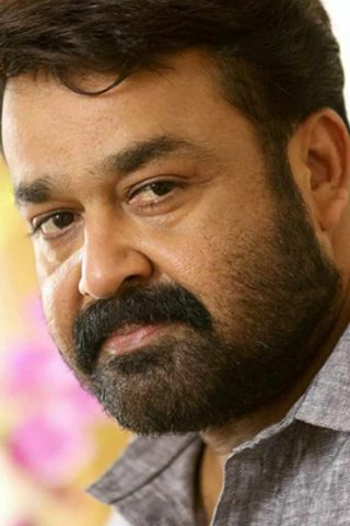 Mohanlal phone number