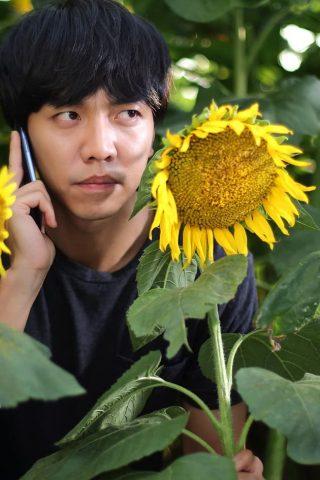 Seung-gi Lee 1
