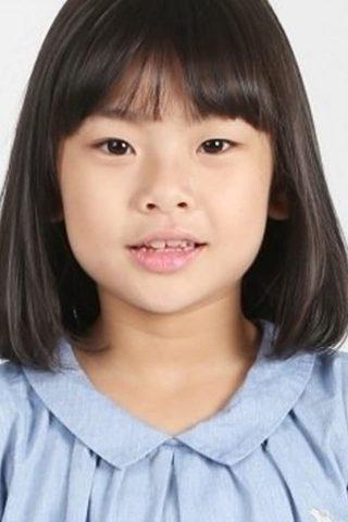 Su-an Kim phone number