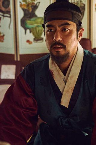 Suk-ho Jun phone number
