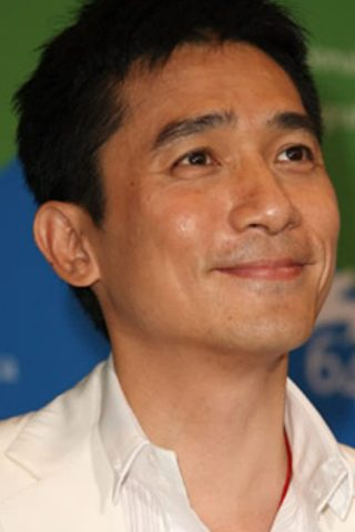 Tony Chiu-Wai Leung 2